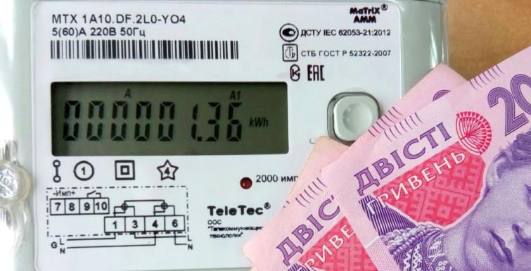 Как платить за свет в 1,5 раза меньше: когда вырастут тарифы и как с ними жить