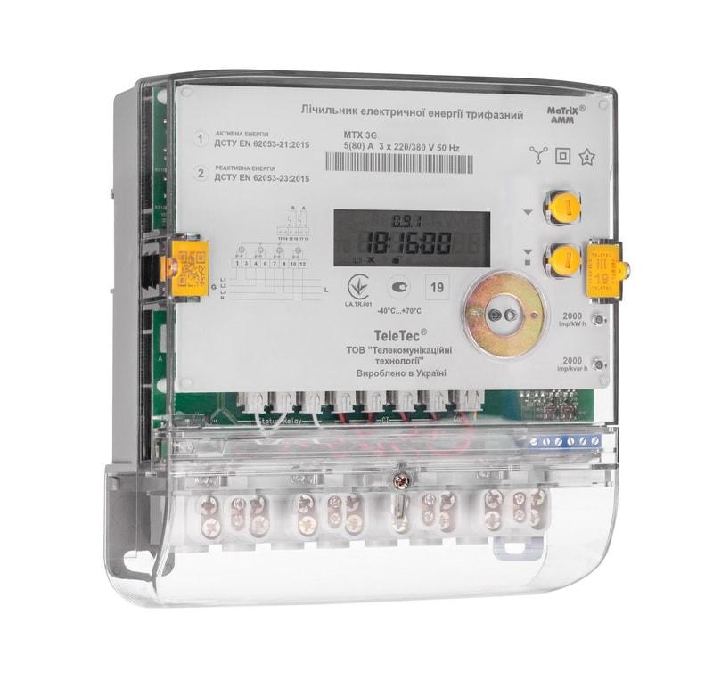 Лічильники електроенергії МТХ - нові моделі 2019 року